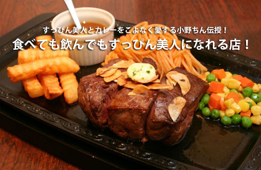 東向島「レストランカタヤマ」の分厚いステーキは美味しいね!